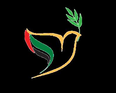 Logo Viaje Emiratos Arabes_Papa